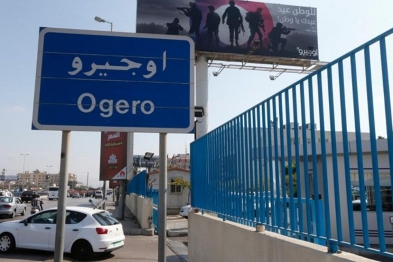 Ogero shows off superfast internet in Bshamoun